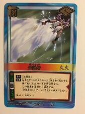 Naruto Card Game Rare 術-236