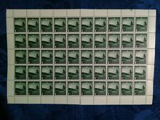 AUSTRIA 1945 THE DAWN ON PEACE MI# 720 Full sheet of 50 + variety MNH** OG - see