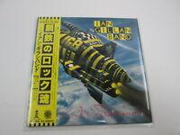 IAN GILLAN BAND CLEAR AIR TURBULENCE ILS-80825  with OBI Japan VINYL  LP