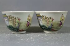 beautiful chinese famille rose porcelain cups
