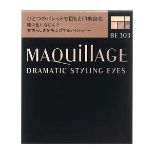 Shiseido Japan MAQUILLAGE Dramatic Styling Eyes Eye Shadow BE303