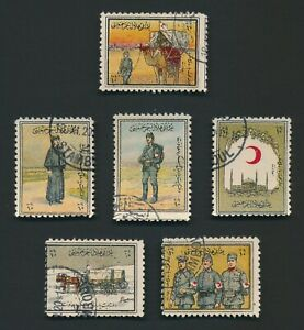 TURKEY STAMPS 1910-1915 CHARITY STAMPS CROISSANT ROUGE SET USED, CV 300 EUROS
