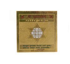 TALISMAN PORTE BONHEUR PROTECTION  SHRI SHUKRA SHIVA YANTRA HINDOU INDE  7795