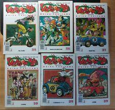 manga fumetti dragonball deluxe 2000