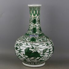 Chinese Old Marked Green Colored Lion Pattern Porcelain Celestial Bottle Vase