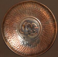 Vintage ornate copper wall hanging plate