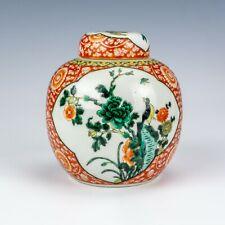 Antique Chinese Porcelain - Oriental Bird & Garden Scene Decorated Ginger Jar