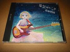 Hoshizora Logic / Studio K2 Touhou Doujin SOUNDTRACK CD