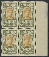 ETHIOPIA 1931 10$ EMPRESS ZAUDITU MARGIN REPRINT BLOCK MINT