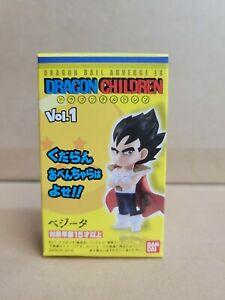 Bandai Dragon Ball Adverge EX Dragon Children Vol.1 : Vegeta