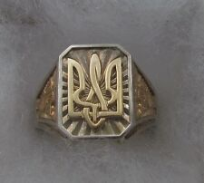 Mens 14K Yellow Gold,Silver Ring Size 10 Ukrainian Trident/Tryzub,Right Sector