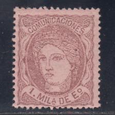 ESPAGNE (1870) NEUF SANS CHARNIÈRE MNH - EDIFIL 102 (1 m) DUC DE LA TORRE