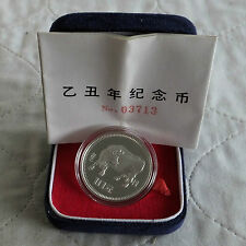 CHINA 1986 LUNAR YEAR OF THE OX 10 YUAN SILVER PROOF - boxed/coa