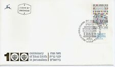 Israel Scott #990, First Day Cover 6/27/88 Single