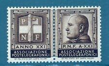 Fascismo il  Duce Ritratto in Erinnofilo Ass. Postelegrafonici e Stemma del PFN