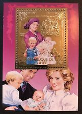 GUINEA 1985 MNH QUEEN MOTHER 85TH BIRTHDAY GOLD & MULTI STAMP SS ELIZABETH DIANA