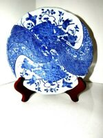 Vintage Rare Asian Plate Blue & White Porcelain Bird 8.5""