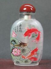 Chinese Carp Lotus Flower Inside Hand Painted Glass Snuff Bottle:Gift Box