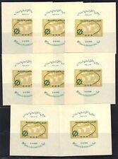 SYRIA 1959 6th DAMASCUS FAIR FIFTEEN SOUVENIR SHEETS, NH