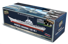 Forces of Valor 861010A - 1/700 Chinese (Plan) Aircraft Carrier, Liaoning 16