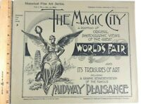 Antique 1894 Chicago Worlds Fair Magic City Fine Art Series Vol 1 #2