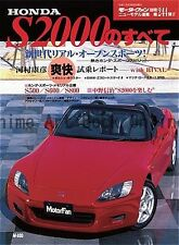 All about HONDA S2000 : Data & Analysis Book