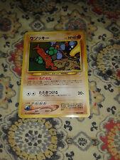 Pokemon Sudowoodo Japanese NEO 3 Awakening Revelation Premium File Promo Card