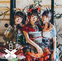 [CD] Gokudoru Music ALBUM DVD Limited Edition NEW from Japan