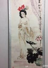 Noble&sexy  princess naked bathing Paintings &Vintage Paintings&Scroll Paintings