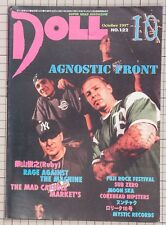 JOAN JETT RAGE AGAINST THE MACHINE AGNOSTIC FRONT Japanese Magazine DOLL 1997