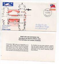 1980 TAIWAN 1st Flight Cover TAIPEI JOHANNESBURG South Africa Airways INFO CARD