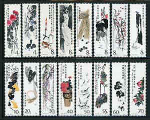 CHINA PRC MNH Selections: Scott #1557-1572 QI BISIHI Paintings Art CV$130+