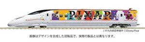 Tomytec TOMIX N gauge special project Kyushu Shinkansen 800-1000 series JR Kyus