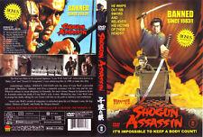 Shogun Assassin Hong Kong KF Martial Arts B