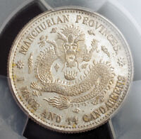 1913, China, Manchurian Provinces.Silver 20 Cents Coin.L&M-494. Gem! NGC MS64+