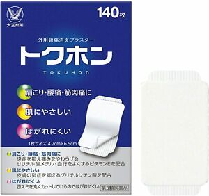 TOKUHON Japan Muscles Joint Pain Relief Effective Medical Plaster 140 Sheets
