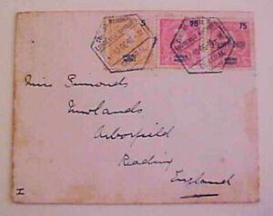 MOZAMBIQUE 1906 LM  BACKSTAMP ENGLAND