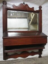 Mahogany Victorian Antique Boxes & Chests