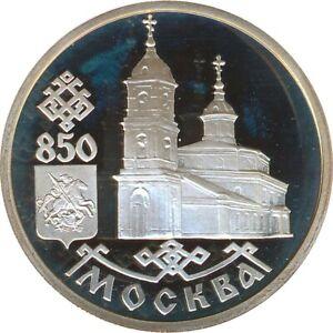 Russland 1 Rubel 1997 850 Jahre Moskau PP Silber*