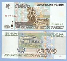 Russia, 50000 rubles, 1995, GEM UNС, P 264