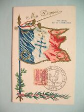 Carte Maximum - Card France 1945  brisées N° 672 Cachet Paris - Expo Aviculture