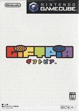 Giftpia (2003) Brand New Factory Sealed Japan Nintendo GameCube GC Import