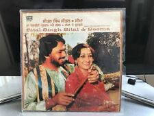Indian 45RPM World Music LP Records