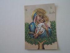 - CARTOLINA POSTCARD MARIA SS INCORONATA DELL'OLMO CAVA DE TIRRENI - ANNI 60/70