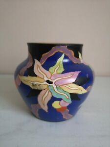 """Art Deco Carlton Ware Handcraft """"Stellata or Wild Cherry"""""""" Vase"""