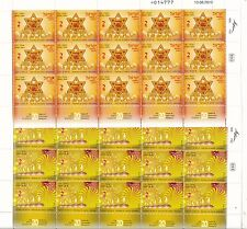 ISRAEL 2012 JOINT ISSUE WITH INDIA FULL 15 STAMPS SHEETS SET MNH