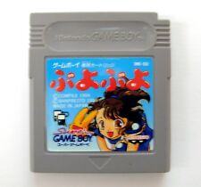 PUYO PUYO (JAP import) - Jeu / Game for Nintendo Game Boy, Gameboy Color, GBA
