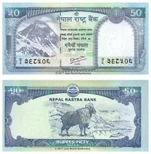 Nepal 50 Rupees 2012 P-72 Banknotes UNC