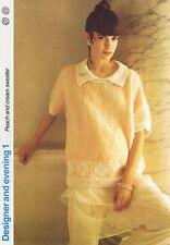 Pêche et Crème Pull Tricot Motif-Marshall Cavendish brochure DE1