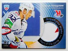 2013-14 KHL Gold Collection Part of the Game #JRS-042 V.Solodukhin 193/250